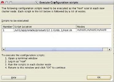 RAC_12c_Database_013.jpg