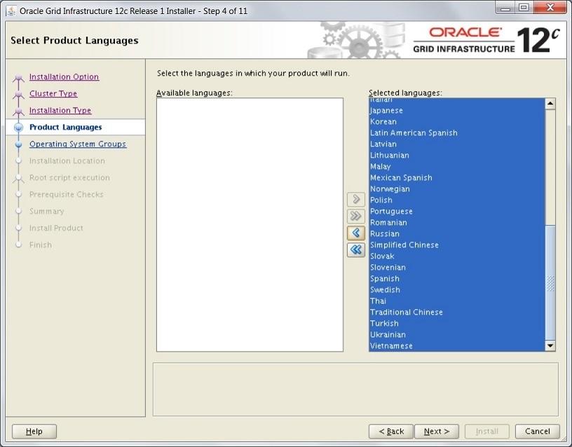 RAC_12c_GridInfra_004.jpg