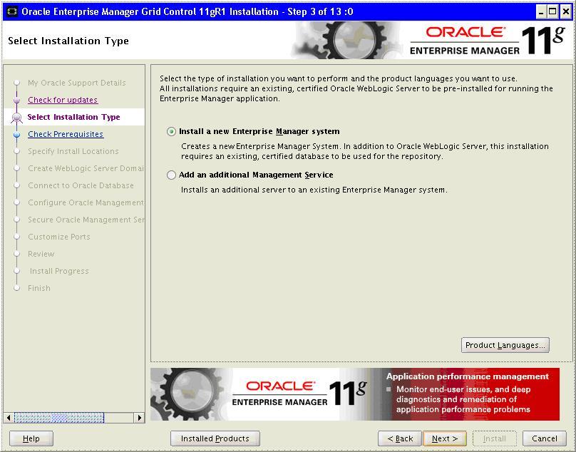 GridControl11Install_08.JPG